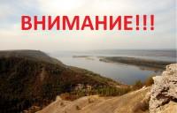 стрельная гора фото Егоровой — копия